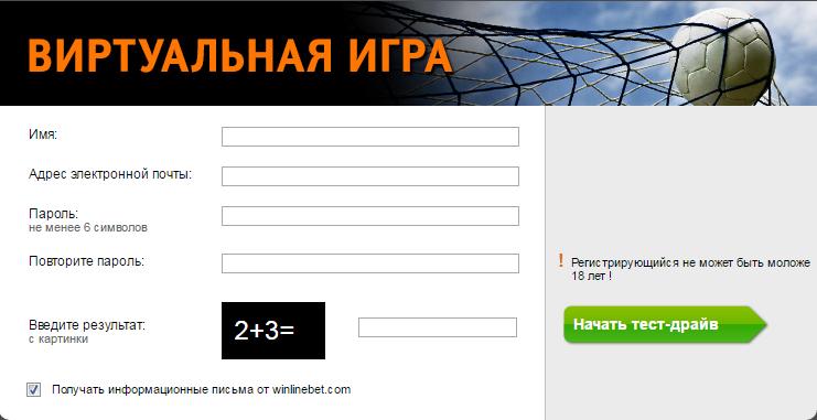 Статистика прогнозы аналитика футбол украина