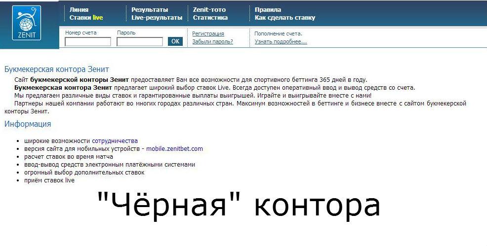 Официальный сайт бк марафон букмекерская контора вход