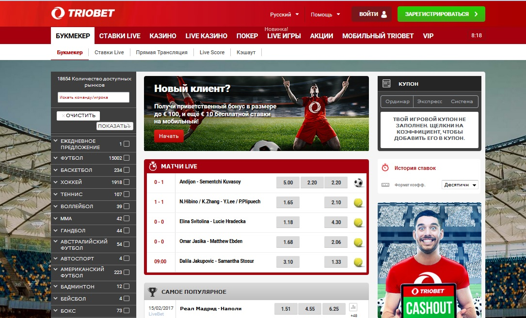 triobet - website