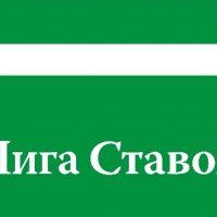 Лига Ставок будет партнером Федерации регби России