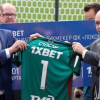 1xBet — партнер ФК Локомотив в сезоне 17-18