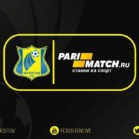 Контора Пари-Матч станет спонсором ФК Ростов