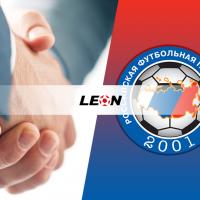 БК «Леон» подписала спонсорские соглашения с РФПЛ и двумя командами лиги