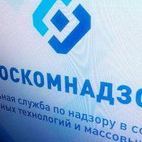 Роскомнадзор ведёт диалог с VPN-сервисами о блокировке нелегальных БК