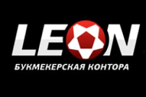 Обзор букмекерской конторы Leonbets